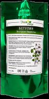 Betulin-50%