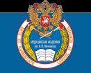 Медицинская академия им. Мечникова